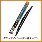 ソフト99 PA-12 ガラコワイパー パワー撥水ブレード エアロ 「長さ:600mm / スポイラー:樹脂製・大 」(SOFT99)【ココバリュー】