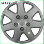 WS089-15 ホイールカバー 15インチ 4枚入り 「ホイールキャップ」 【ココバリュー】