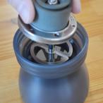 ハリオコーヒーミル用 粒度均一化プレート CMMU-H1
