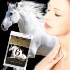 純国産高級馬プラセンタ36000(約6ヵ月分) 美容サプリ メール便送料無料 即納