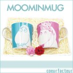 結婚祝い ペアセット マグカップ ムーミン フローレン画像