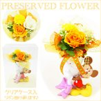 プリザーブドフラワー ミッキー 花束の贈り物 ディズニー ギフト