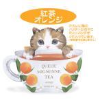 紅茶 プチギフト ティーバッグ お礼 お返し ねこ紅茶