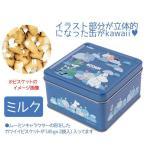 ムーミン ビスケット ミルク ブルー缶(青) かわいい 北欧 クッキー  お返し お礼