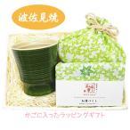 プレゼント 湯呑み 手ぬぐい 和柄 巾着 紅葉 緑
