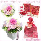 誕生日プレゼント 女性  プリザーブドフラワー 入浴剤バスギフト お花 ピンク