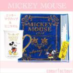 ミッキー 蓋付きマグカップ ミニタオル ディズニーセット ミッキーマウス