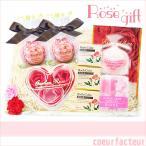 誕生日プレゼント 女性 おしゃれ ローズギフト 入浴剤セット バラ