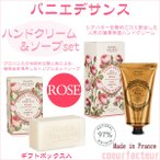 プレゼント 女性 ハンドクリーム ソープ バスソルト バブルバス ギフトボックス