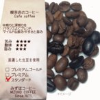 Yahoo! Yahoo!ショッピング(ヤフー ショッピング)107-5001 単品500g 50杯分入り コーヒー まろやか  喫茶店のコーヒー