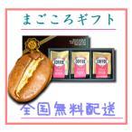ギフト コーヒー/送料無料/コーヒー豆 コーヒー屋さんのカフェオレBセット ふんわりまろやか珈琲3種詰め合わせ コーヒー生活