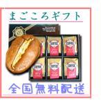 ギフト コーヒー/送料無料/コーヒー豆 コーヒー屋さんのカフェオレCセット バラエティー珈琲6種詰め合わせ コーヒー生活