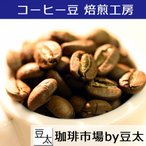 Yahoo! Yahoo!ショッピング(ヤフー ショッピング)【第7回お試しセール】スペシャルティコーヒー/グァテマラアンティグァ 単一農園 1家族で1個限り!