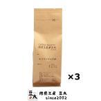 コーヒー豆 キリマンジャロ タンザニアAA 400g/豆のま