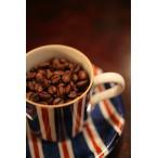 ショッピングメール便 メール便送料無料 300g モカマタリー#9 コーヒー コーヒー豆 珈琲 珈琲豆 お試し