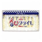 (単品) UCC業務用 ロイヤルシェフ エビフライ2L 10尾(320g)(冷凍)