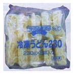 UCC業務用 お店のための 冷凍うどん 230g×5玉 4コ入り(冷凍) 和食 麺