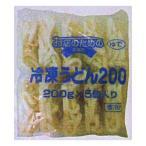 (単品) UCC業務用 お店のための 冷凍うどん 200g×5玉(冷凍) 和食 麺