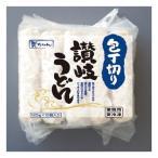 UCC業務用 贅たくさん 包丁切り讃岐うどん 125g×10玉 4コ入り(冷凍) 和食 麺