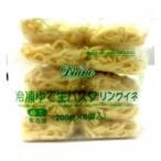 UCC業務用 ディアーノ ゆで生パスタリングイネ 200g×5食 4コ入り(冷凍)