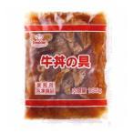 UCC業務用 ロイヤルシェフ 牛丼の具 185g 5コ入り(冷凍) おかず