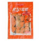 (単品) UCC業務用 お店のための 秋さけ塩焼 25g×15切(冷凍) お弁当 おかず おつまみ