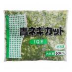 (単品) UCC業務用 神栄 青ネギカット 3mm 500g(冷凍) 野菜 食材
