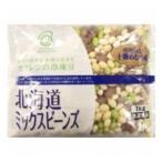 (単品) UCC業務用 ホクレン 北海道ミックスビーンズ 1kg(冷凍) 野菜 食材