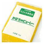 UCC業務用 カゴメ かぼちゃピューレー 1kg 5コ入り(冷凍) 野菜 食材