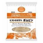 (単品) UCC業務用 ハインツ ビストロポテト ポムピン 1kg(冷凍) お弁当 おかず おつまみ