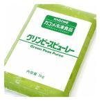 UCC業務用 カゴメ グリンピースピューレー 1kg 5コ入り(冷凍) 野菜 食材