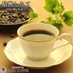 【数量限定】コピルアク kopi luwak  100g