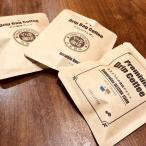 ラ・エスメラルダ農園 ゲイシャ ドリップコーヒー1袋 (メール便送料無料)