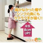 厚底 室内スリッパ キッチン背伸びッパ コジット