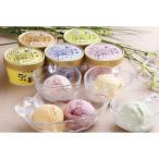 ショッピングアイスクリーム 送料無料 北海道 乳蔵アイスクリーム18個 バニラビーンズ 約90mL×4 ハスカップ 約90mL×4 ストロベリー 約90mL×4 青肉メロン 約90mL×3 赤肉メロン 約90mL×3