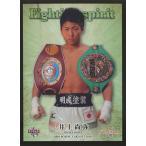 井上尚弥 2016 ボクシング The Champ III Fighting Spirit レギュラーカード #33
