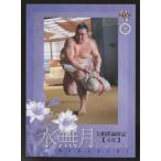 水無月(6月、日馬富士) 2016 大相撲カード 彩 レギュラーカード 大相撲歳時記 #48