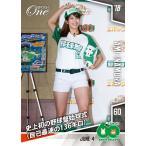 稲村亜美 2018 EPOCH ONE 史上初の野球盤始球式 自己最速の136キロ(18.6.4)