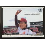Yahoo! Yahoo!ショッピング(ヤフー ショッピング)釜田佳直/東北楽天 2012 REP ループレ Rookie's Moment #RP41