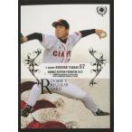 Yahoo! Yahoo!ショッピング(ヤフー ショッピング)高木京介/巨人 2012 REP ループレ レギュラーカード #RP26