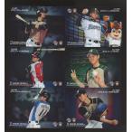 【6枚セット】大谷翔平 2014 日本ハムTE レギュラーカード #F76〜81