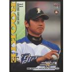 大谷翔平/日本ハム 2013 日本ハムTE レギュラーカード ROOKIE #F83