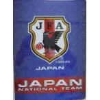 サッカー日本代表 SAMURAI BLUE バージョン オフィシャルグッズ 下敷き  クロネコDM便可 要確認