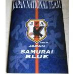 サッカー日本代表 2013 FW SAMURAI BLUE  オフィシャルグッズ ノート クロネコDM便可 要確認