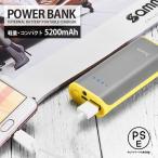 モバイルバッテリー hoco. 5200mAh iPhone アイフォン android アンドロイド iPhone8 コンパクト 軽量 LEDライト スマホバッテリー