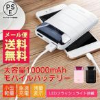 モバイルバッテリー hoco. 10000mAh iPhone アイフォン android アンドロイド iPhone8
