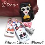 [メール便送料無料]iPhone7・アイフォン/アイホン・クレージーガール/大人かわいい/おしゃれ