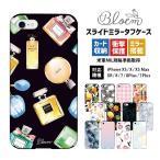 スマホケース iPhone8 iPhone7 Plus X Xs Bleom スライド ミラー タフケース カード収納 いい買物の日 福袋
