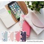 スマホケース iPhone8Plus iPhone7Plus bloem 手帳型 大人 女子 かわいい 花柄 可愛い いい買物の日 福袋
