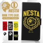 iPhone7/6/6s 手帳型ケース NESTA(ネスタブランド) ストリート レゲェ